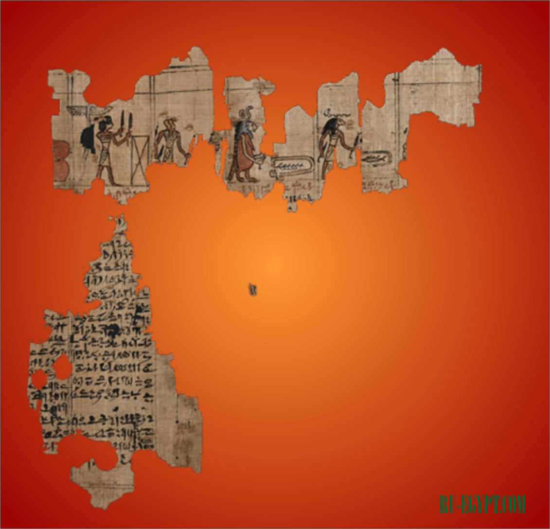 Папирус с мифологическим лексиконом